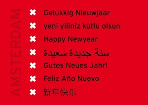 Happy NewYear Translator