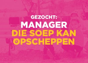 Bacause we carry Manager